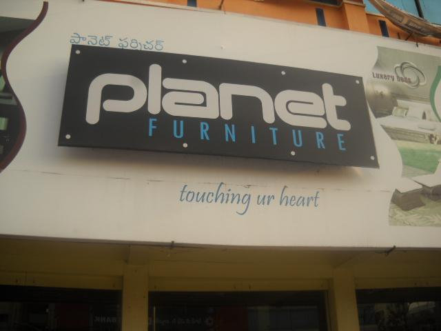 Beautiful Planet Furniture.